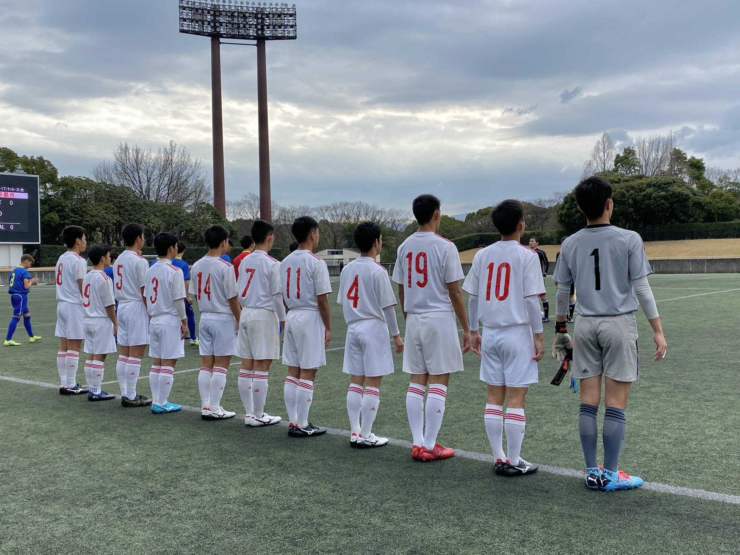 戦 九州 高校 サッカー 新人